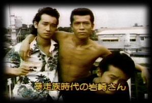 iwasaki_12