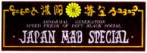 MAD SPECIAL 護国尊皇