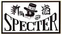 SPECTER 新宿