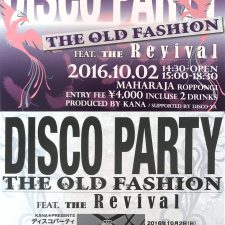 oldfashion2016
