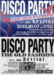 ISCO PARTY THE OLD FASHION 2018