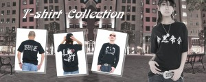 Tee-shirt Collection