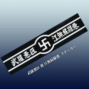 ST-JHS004