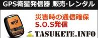 tasukete.info