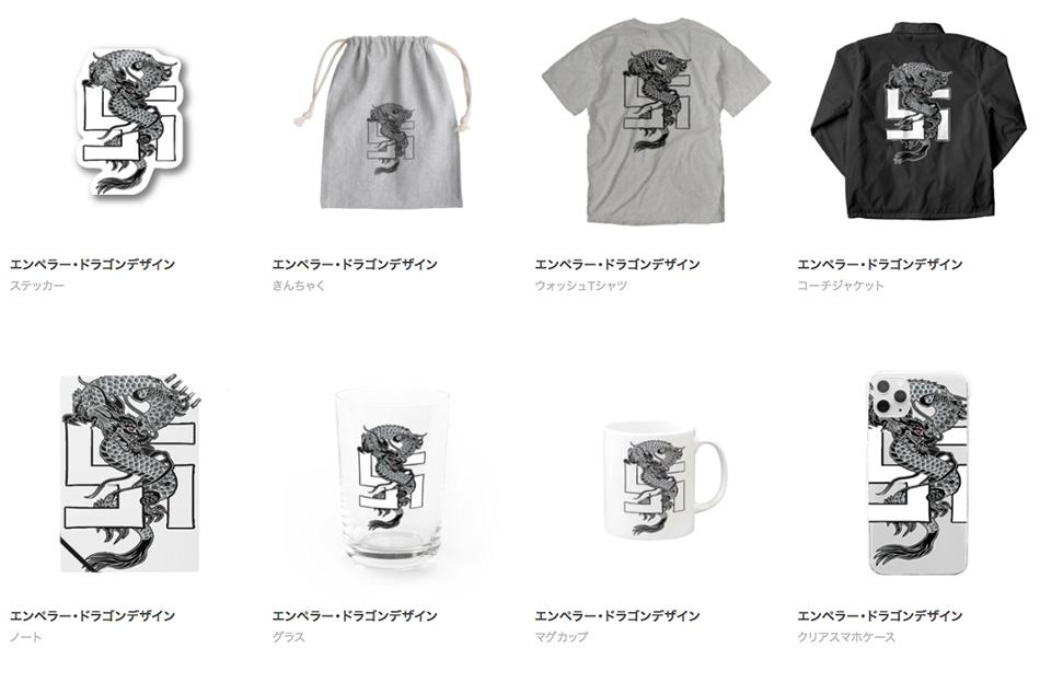 img_shop_order