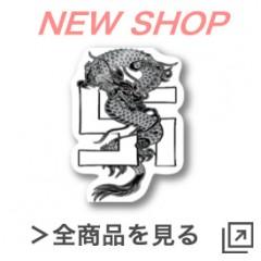 item_order_04