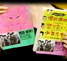 イカンガー岩崎出版記念パーティー