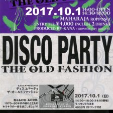 DISCO PARTY THE OLD FASHION 2017